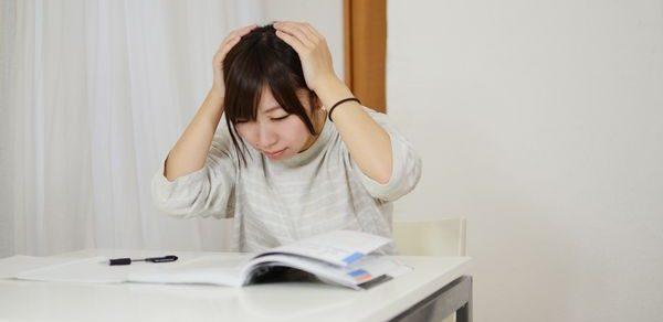 勉強に集中できないと悩む人にオススメ、7つの意欲回復法