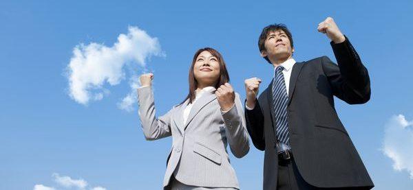 仕事のモチベーションを保持して成果を上げるその基本ルール
