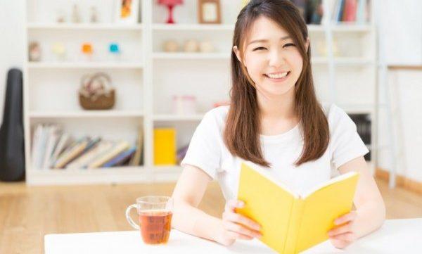 心理学の本から学ぶ元気を取り戻すための5つの考え方★