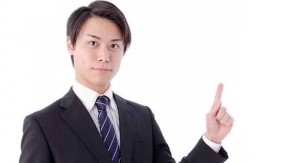 スピーチの緊張を消す方法でイキイキと話す5つの練習術