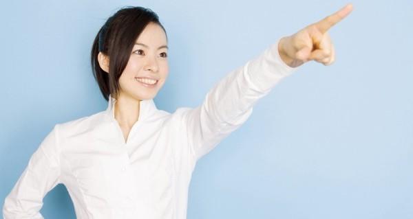 目標管理のゴールデンルールを使って楽々と達成する方法