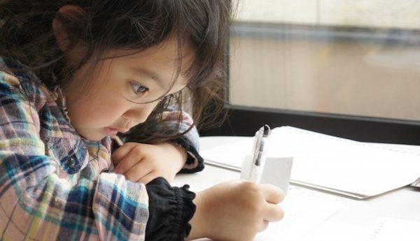 自分の子供が勉強できないと思ったら親がすべき4つのコト